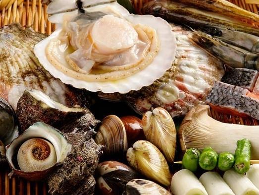 【夏秋旅セール】磯と潮の香りがたまりません!あつあつ焼き立ての魚介を楽しむ!「磯焼会席」