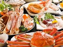 松葉蟹フルコースイメージ