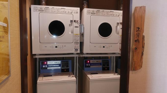 【連泊割◆朝食付】【清掃なし】2連泊以上のwecoプラン<Wi-Fi&洗濯機利用無料>