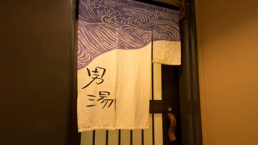 ■男性大浴場 【営業時間】15:00~翌10:00