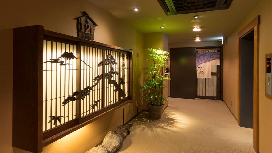 ■天然温泉 富嶽の湯 【営業時間】15:00~翌10:00
