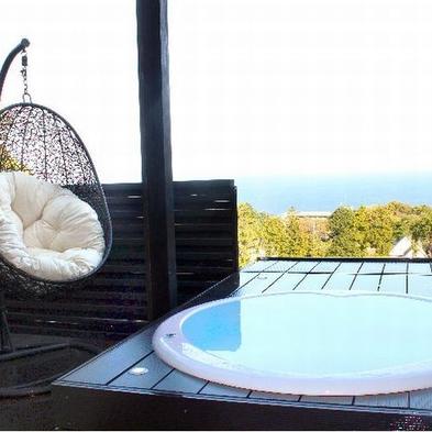 【安心Relaxステイ】露天風呂付客室&お部屋食で他のお客様と接触なし!15時イン付!気軽に温泉旅