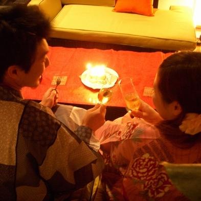 記念日【恋するアニバーサリー】デコハートケーキ&特製カクテル付!2人きりでお祝いプラン
