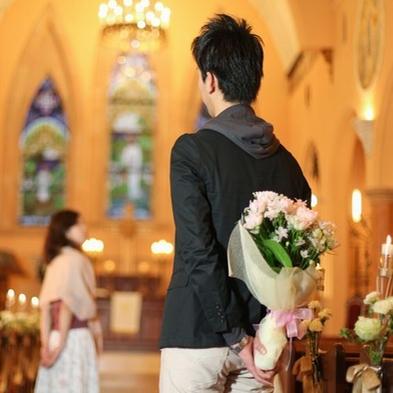 プロポーズ【海一望、教会貸切】とびきりの思い出を彼女に♪ロマンティックなサプライズプロポーズプラン