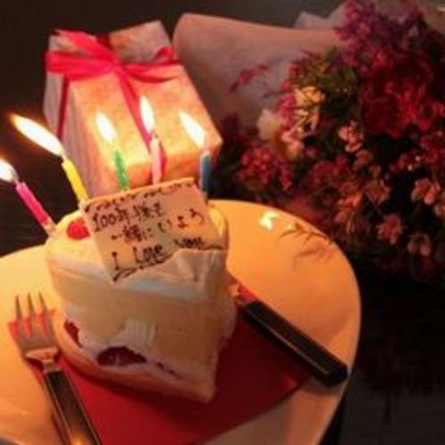 記念日デコハートケーキ