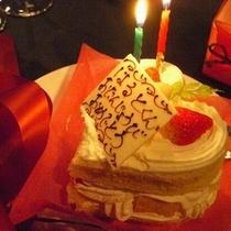 Hacoオリジナル ハートケーキ