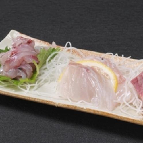 地魚お刺身3種