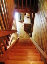 コテージA棟メゾネットの階段