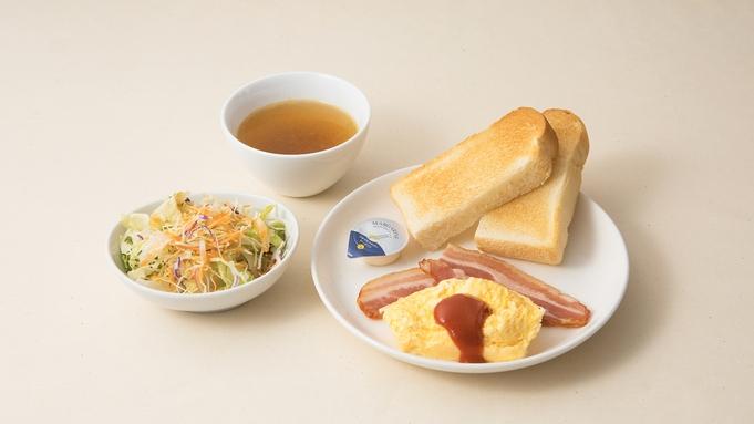 【朝食あり】19時-11時ショートステイ