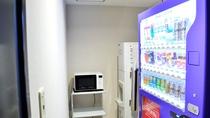 【サービス】自動販売機