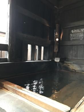ちょっと広めのヒノキ風呂をゆったり満喫プラン