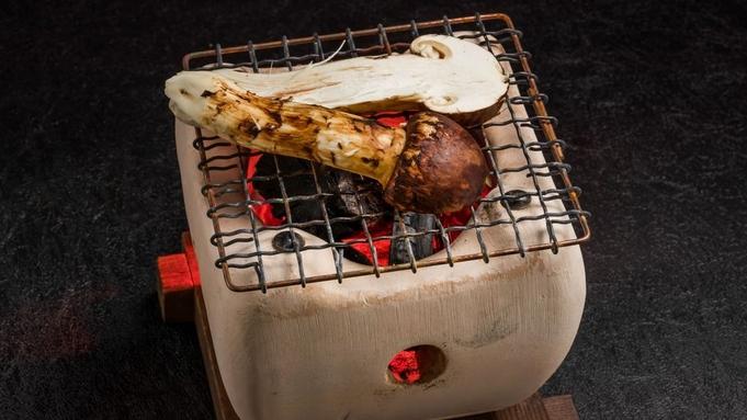 プラス1品がうれしい♪【華(はな)会席プラス】松茸土瓶蒸し&焼き松茸付プラン
