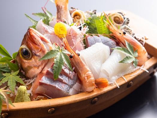 【海水浴】焼きたてアワビ陶板焼きと舟盛の豪華饗宴♪贅沢三昧!夏会席