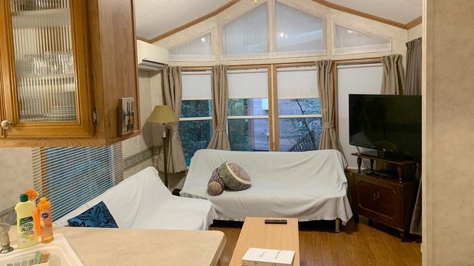 「単泊」完全プライベートな空間で里山休日 プレミアムコテージEAST&WEST