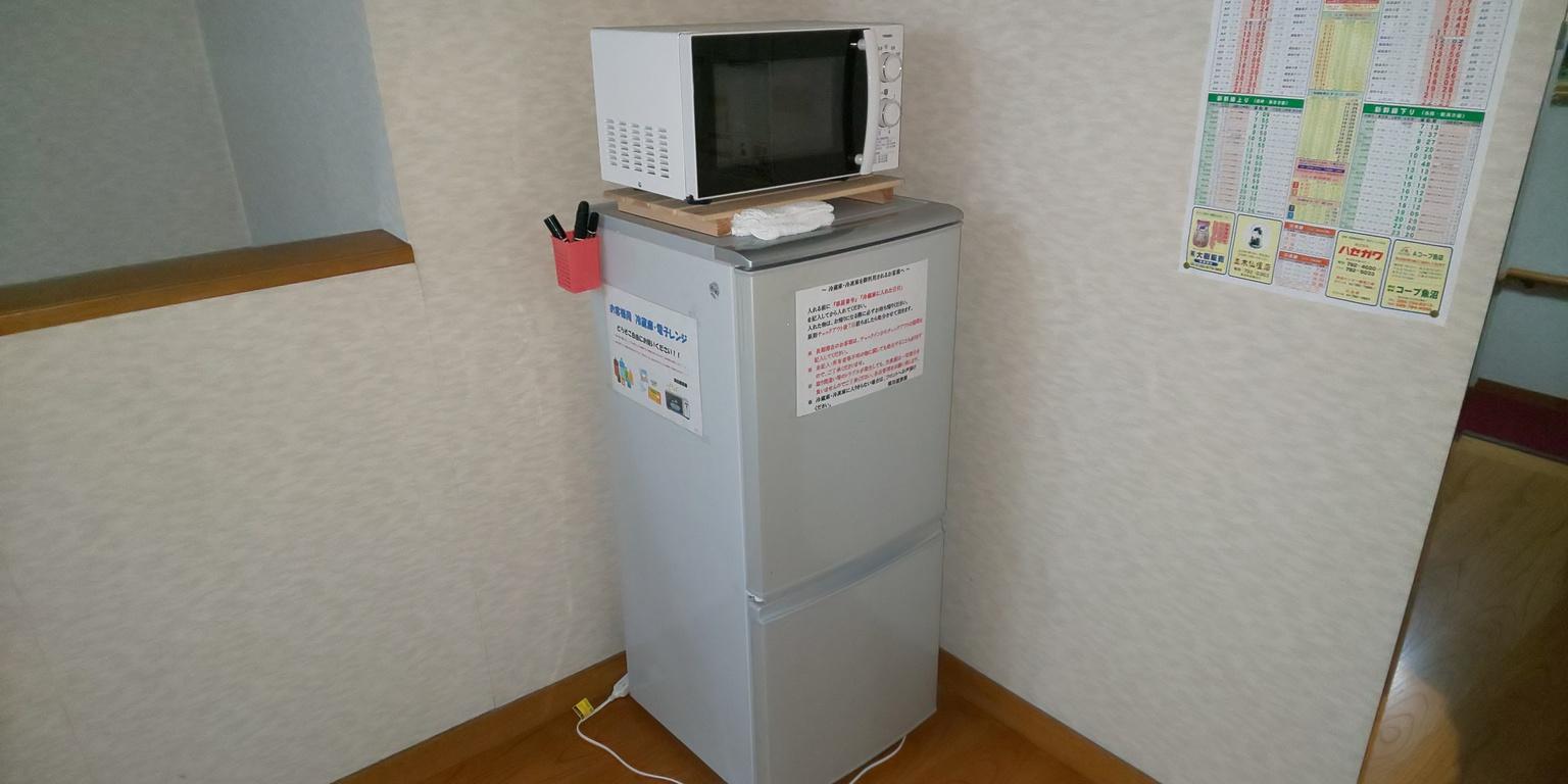 お客様用共用冷蔵庫・電子レンジ
