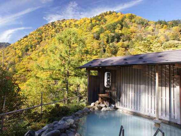 ☆秋の露天風呂
