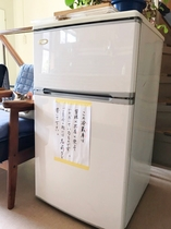 冷蔵庫<共有>