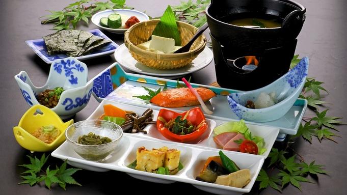【50歳からの大人旅】癒しの自然、温泉、美味を堪能♪ゆっくり過ごせる嬉しい特典付☆