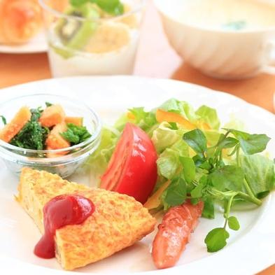 のんびり気ままに◆1泊朝食付プラン◆「ゆっくり朝食を楽しんでから何処へ行こうか?」