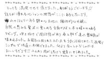 メッセージ0011