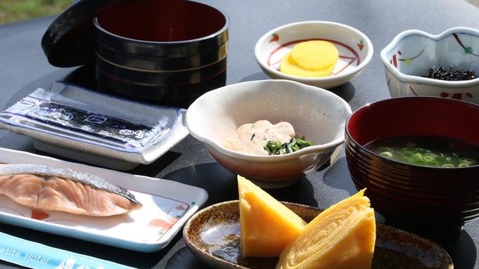 【1泊朝食】選べる朝食☆ほっこり和食・お洒落な洋食で一日の活力に【ひょうご再発見】
