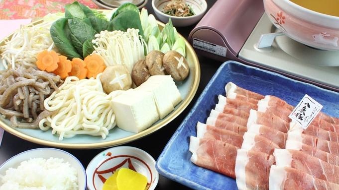 ☆選べる幸せ☆当館自慢・4種類のお肉から選べるセレクト鍋プラン♪【ひょうご再発見】
