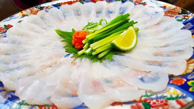 【Go】三重県志摩市安乗漁港天然とらふぐあのりふぐグルメプラン
