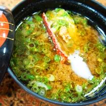 【出汁が決めて♪】新鮮な伊勢海老から出たダシを味噌汁にしました♪