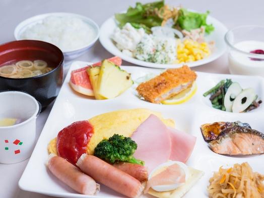 ご注目!!【6月限定・50歳以上のお客様】2つのお得な特典付き〈朝食付きプラン〉要身分証提示