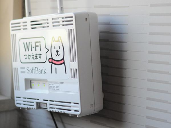 【Wifi】