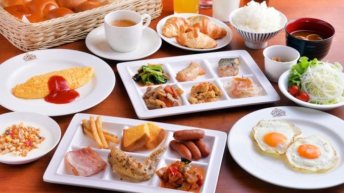 【朝食バイキング付・事前決済限定】非接触1秒チェックイン体験プラン