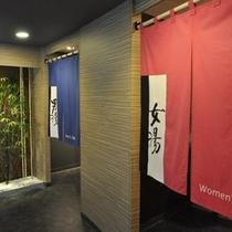 大浴場入口