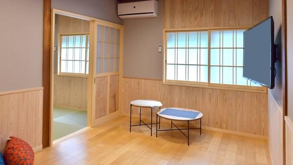 【1〜4名】ペットOK★和洋室12畳 バス・トイレ共同