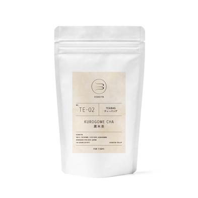 旭川のUSAGIYAお茶2種セットお土産付き/室プラン