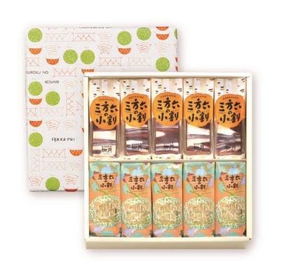 十勝の銘菓「柳月」のお土産セット/室プラン(三方六の小割)