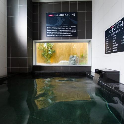 天然温泉「大雪山の湯」天然温泉で日々の疲れを癒してください♪