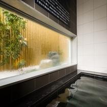 天然温泉「大雪山の湯」雪の季節には自慢の天然温泉で暖まってくださいませ!
