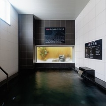 当ホテル自慢の天然温泉「大雪山の湯」