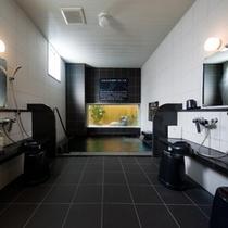 天然温泉「大雪山の湯」洗い場は4つ準備してます!