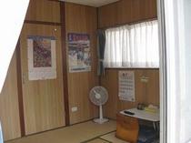 トイレ・シャワー共同の個室(和室1間)