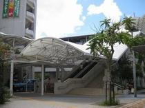 県庁前駅。民宿コバルト荘への最寄りの駅。歩いて5分ほどです。