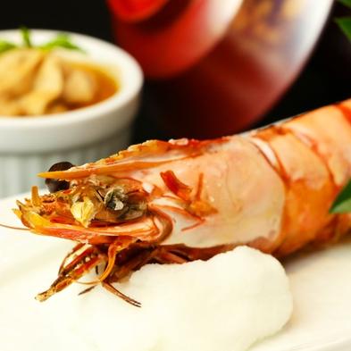 【かにえび満足】甲殻類が好きなんだ!渡り蟹1杯&海老料理2品付き!
