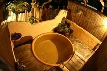 貸切露天風呂、空いていれば、いつでも入浴可。