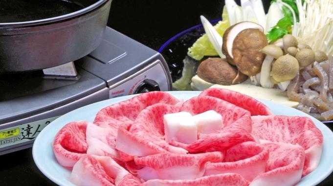 【選べるお鍋】飛騨牛のすき焼きorしゃぶしゃぶ★お鍋でほっこり♪