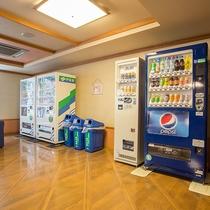 *【館内(湯上り処)】待ち合わせにも便利!自動販売機もございます。