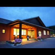 天然ラドン温泉、こだわりの料理が売りの八王子荘へようこそ!!