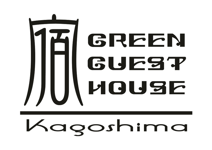 グリーンゲストハウス ロゴ