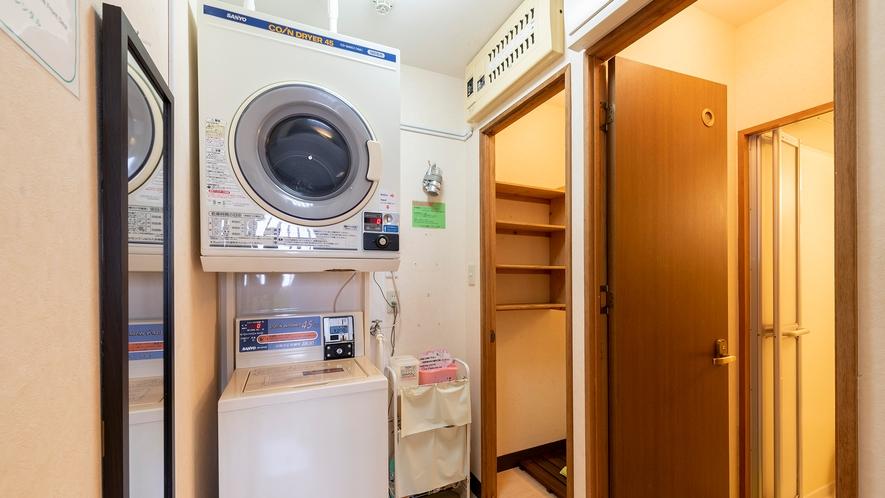 ランドリースペース【無添加洗剤が無料】