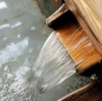 ■貸切風呂の湯口