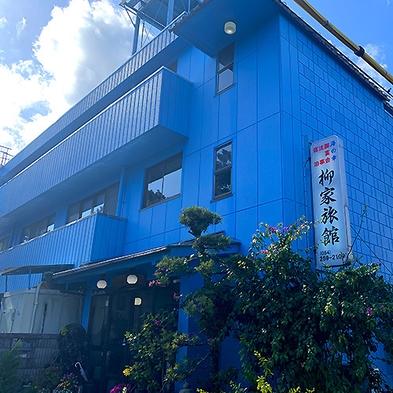 【二食付き】駿河湾の食材をご堪能!